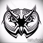Оригинальный вариант татуировки эскиз филин – можно использовать для тату филин акварель