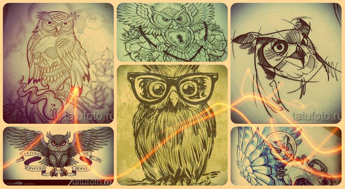 Эскизы тату филин - лучшие рисунки для создания татуировки с филином