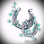 Стильный вариант тату эскиз подковы – можно использовать для тату подкова для мужчин