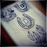 Уникальный вариант тату эскиз подковы – можно использовать для тату подкова за ухом