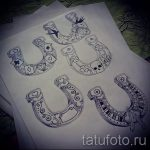 Оригинальный вариант тату эскиз подковы – можно использовать для тату подкова и перо