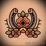 Оригинальный вариант татуировки эскиз подковы – можно использовать для тату подкова для мужчин