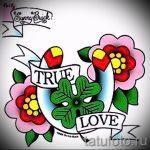 Оригинальный вариант тату эскиз подковы – можно использовать для тату подкова для девушки