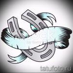 Классный вариант татуировки эскиз подковы – можно использовать для тату подкова и перо