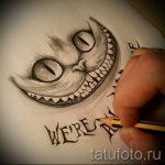 Достойный вариант тату эскиз чеширский кот – можно использовать для тату чеширский кот на икре