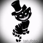 Оригинальный вариант татуировки эскиз чеширский кот – можно использовать для тату чеширский кот акварель