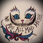 Интересный вариант татуировки эскиз чеширский кот – можно использовать для татуировка чеширский кот фото