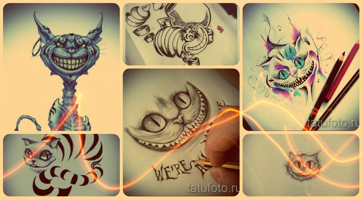 Эскизы тату Чеширский кот - классные рисунки для татуировки