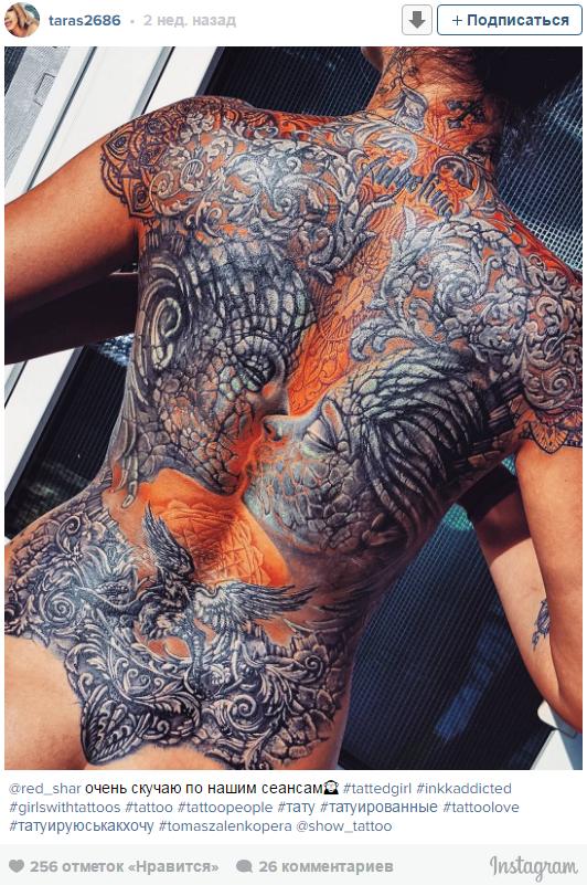 Оксана Тарасова шокировала и удивила своих фанатов своей будущей татуировкой - фото 2