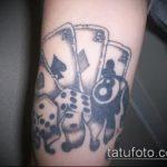 фото тату восемь №698 - уникальный вариант рисунка, который легко можно использовать для доработки и нанесения как татуировка 8 шар