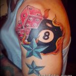 фото тату восемь №996 - достойный вариант рисунка, который удачно можно использовать для преобразования и нанесения как тату 8 в круге