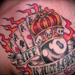 фото тату восемь №667 - достойный вариант рисунка, который хорошо можно использовать для переделки и нанесения как тату 8 в круге