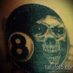 фото тату восемь №770 - интересный вариант рисунка, который удачно можно использовать для преобразования и нанесения как tattoo 8 ball meaning