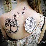 фото тату дерево №478 - эксклюзивный вариант рисунка, который хорошо можно использовать для переделки и нанесения как тату деревья на предплечье