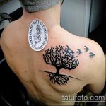 фото тату дерево №701 - интересный вариант рисунка, который легко можно использовать для доработки и нанесения как маленькие тату дерево
