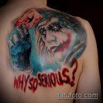 фото тату джокер №629 - эксклюзивный вариант рисунка, который хорошо можно использовать для переделки и нанесения как тату джокера на плече