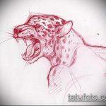 эскиз тату барс №983 - классный вариант рисунка, который хорошо можно использовать для доработки и нанесения как тату барс надпись