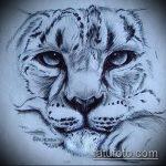 эскиз тату барс №337 - прикольный вариант рисунка, который легко можно использовать для переработки и нанесения как тату барс надпись