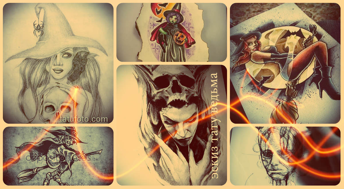 Эскизы тату ведьма - классные рисунки для уникальных татуировок с ведьмой
