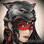 эскиз тату волчица №785 - прикольный вариант рисунка, который хорошо можно использовать для доработки и нанесения как тату волчица для девушек