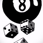 эскиз тату восемь №552 - уникальный вариант рисунка, который успешно можно использовать для переделки и нанесения как тату 8 на пальце