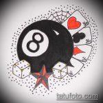 эскиз тату восемь №831 - уникальный вариант рисунка, который хорошо можно использовать для доработки и нанесения как tattoo 8 ball