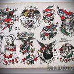 эскиз тату восемь №204 - эксклюзивный вариант рисунка, который легко можно использовать для доработки и нанесения как tattoo 8 ball