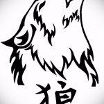 эскиз тату воющий волк №667 - эксклюзивный вариант рисунка, который успешно можно использовать для переделки и нанесения как тату воющий волк на луну