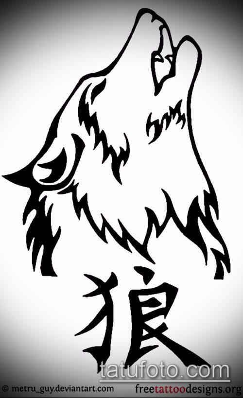 Волк эскиз рисунка