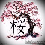 эскиз тату дерево №381 - прикольный вариант рисунка, который хорошо можно использовать для доработки и нанесения как человек дерево тату