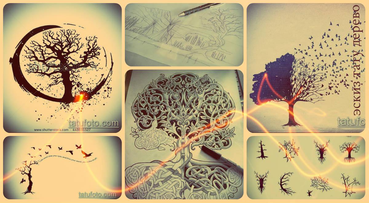 Эскизы тату дерево - самые интересные варианты рисунков для татуировки