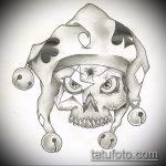 эскиз тату джокер №309 - уникальный вариант рисунка, который хорошо можно использовать для переработки и нанесения как тату улыбка джокера на кисти