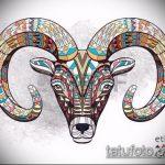 эскиз тату козел №266 - интересный вариант рисунка, который легко можно использовать для преобразования и нанесения как тату козел и ножи атомы
