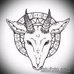 эскиз тату козел №441 - эксклюзивный вариант рисунка, который успешно можно использовать для переработки и нанесения как тату козел и ножи атомы