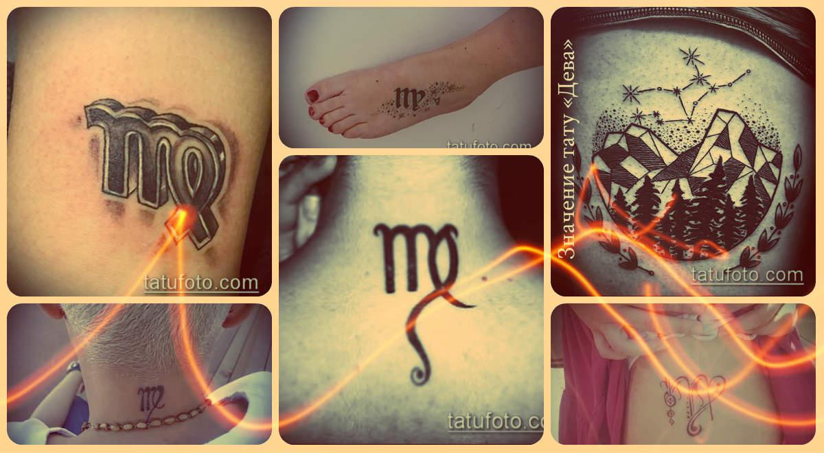 Значение тату «Дева» - фото примеры удачных готовых татуировок