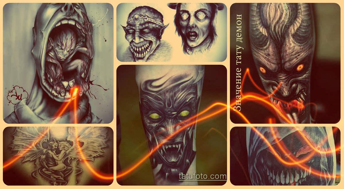 Значение тату демон - интересные фото готовых татуировок