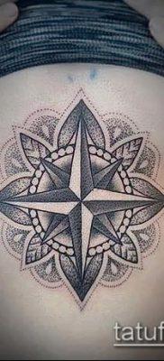 Тату магические символы значение – пример интересного рисунка тату – 010 tatufoto.com