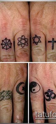 Тату магические символы значение – пример интересного рисунка тату – 022 tatufoto.com