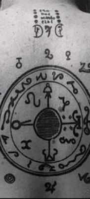 Тату магические символы значение – пример интересного рисунка тату – 028 tatufoto.com