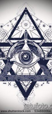 Тату магические символы значение – пример интересного рисунка тату – 049 tatufoto.com