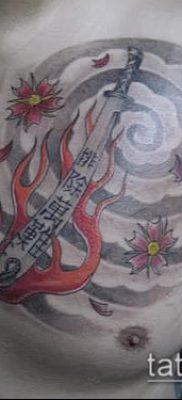 тату ветер фото (значение) – пример интересного рисунка тату – 043 tatufoto.com