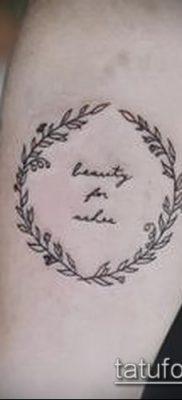 тату лавровый венок (значение) – пример интересного рисунка тату – 035 tatufoto.com
