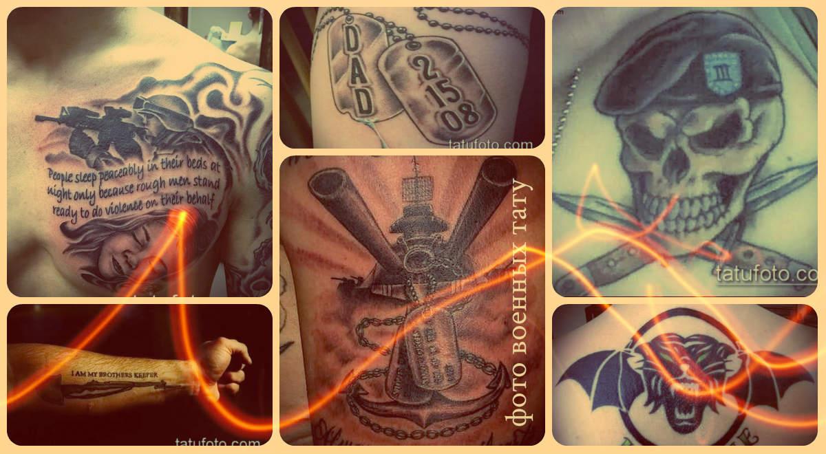 Фото военных тату - оригинальные примеры готовых татуировок