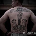 фото военных тату №759 - эксклюзивный вариант рисунка, который легко можно использовать для доработки и нанесения как тату военная разведка летучая мышь