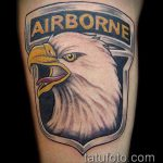 фото военных тату №346 - прикольный вариант рисунка, который хорошо можно использовать для преобразования и нанесения как тату военная разведка