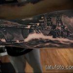 фото военных тату №662 - крутой вариант рисунка, который успешно можно использовать для доработки и нанесения как тату военная разведка