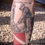 фото военных тату №230 - интересный вариант рисунка, который хорошо можно использовать для переделки и нанесения как тату на военную тему