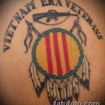 фото военных тату №246 - прикольный вариант рисунка, который удачно можно использовать для преобразования и нанесения как тату военная разведка
