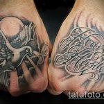 фото тату голубь №206 - прикольный вариант рисунка, который хорошо можно использовать для доработки и нанесения как тату голубь на руке