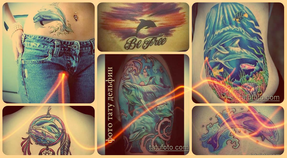 Фото тату дельфин - классные варианты уже существующих татуировок